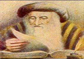 Rashi - Rabbi Shlomo ben Yitzchak