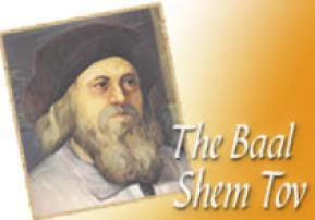 The Baal Shem Tov