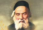 Rabbi Israel Meir HaCohen Kagan-The Chafetz Chaim