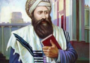 Chacham Yosef Chaim - The Ben Ish Chai