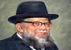 Rabbi Shlomo Wolbe