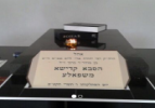Rabbi Aryeh Leib - The Shpole Zeide