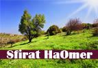 Sefirat HaOmer - What