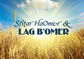 Sefirat HaOmer and Lag B'Omer