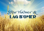 Sefirat HaOmer and Lag B