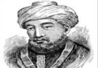 Rabbi Saadia Gaon
