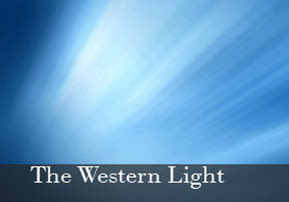 Re'eh: The Western Light