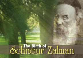 Ki Tavo: The Birth of Schneur Zalman
