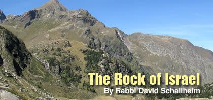 The Rock of Israel - Haazinu