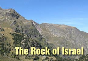 Haazinu: The Rock of Israel