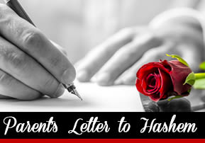 A Parent's Letter to Hashem