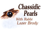 The Royal Scepter - Vezot HaBerachah