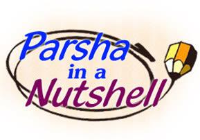 Parshat Vezot HaBerachah