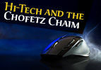 Hi-Tech and the Chofetz Chaim
