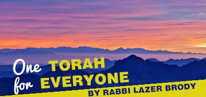 One Torah for Everyone