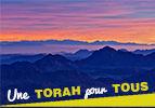 Une Torah pour tous