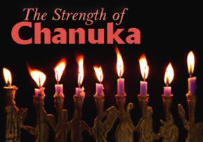 The Strength of Chanuka