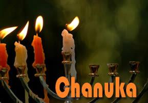 A Chanuka Parable