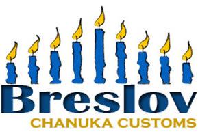 Breslev Chanuka Customs