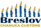 Breslov Chanuka Customs