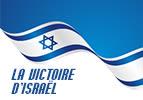 La victoire d'Israël