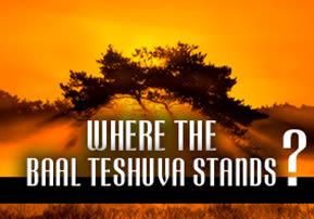 Dating a Baal Teshuva