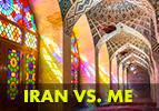 Iran vs. Me
