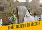 Rebbe Nachman on Succoth