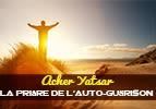 Acher Yatsar – La prière de la guérison