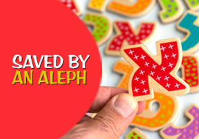 Saved by an Aleph