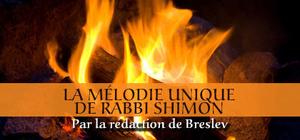 La mélodie unique de Rabbi Shimon