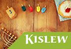 Kislew