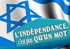 L'indépendance, c'est plus qu'un mot