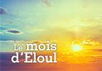 Le mois d'Eloul