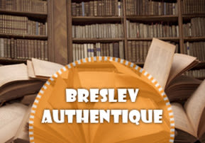 Breslev authentique