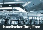 Israelischer Duty Free