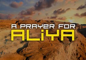 A Prayer for Aliya
