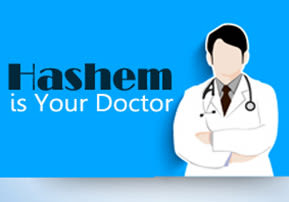 Hashem is Your Doctor
