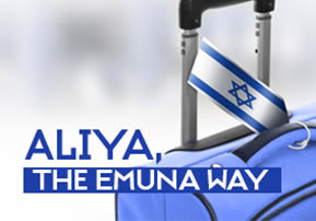 Aliya, the Emuna Way