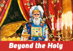 Beyond the Holy