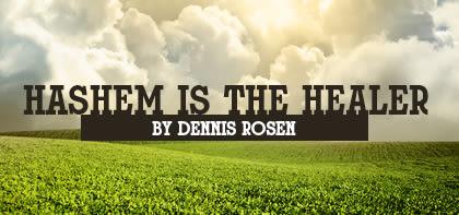 breslev co il - breslev co il - Hashem is the Healer