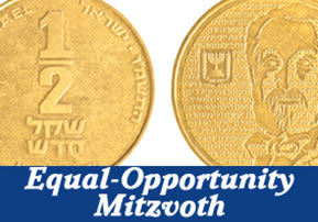 Equal-Opportunity Mitzvoth