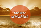 The Year of Moshiach