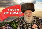 Lover of Israel-Mohorosh-Rav Eliezer Shlomo Schick