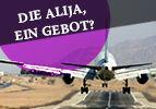 Die Alija, ein Gebot?
