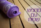 מחפש עם שטיח