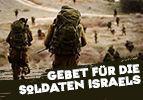 Gebet für die Soldaten Israels