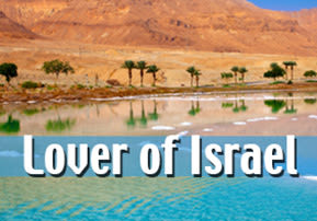 Achrei Mot: Lover of Israel