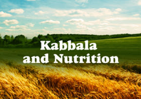 Kabbala and Nutrition