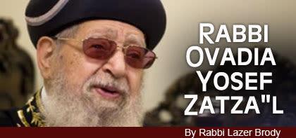 "Rabbi Ovadia Yosef - ""Moran"""